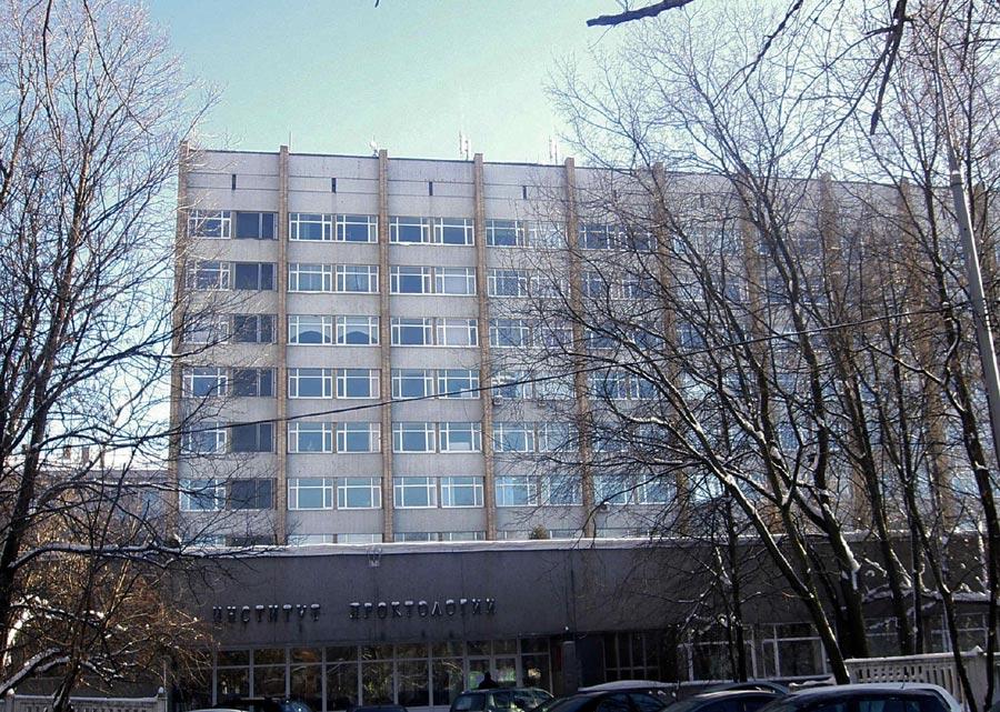 Москва больница 57 адрес телефон